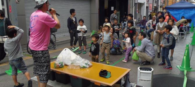 3/31 若草通り(宮崎市)で「SP(スペシャル)臨時運転会in若草通り」開催しました!